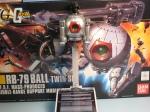 ball_010